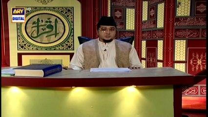 Iqra - Surah Ad-Dukhan - Ayat 20 to 30 - 15th September 2021 - ARY Digital