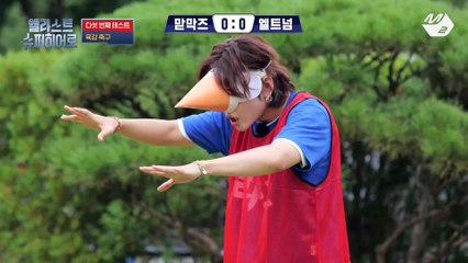 [엘라스트 슈퍼히어로] 프리미어리그 뺨치는 긴장감! 엉덩이로 축구하는 엘라스트ㅋㅋㅋㅋ