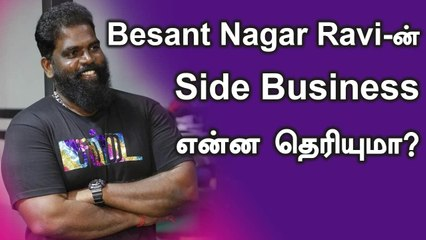 Besant Nagar Ravi Biography | Ravi பத்தி தெரியாத Secrets | Survivor, Great Wall Restaurant