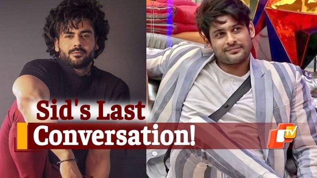 Watch | Sidharth Shukla's Last Conversation With Vishal Aditya Singh Is Going Viral