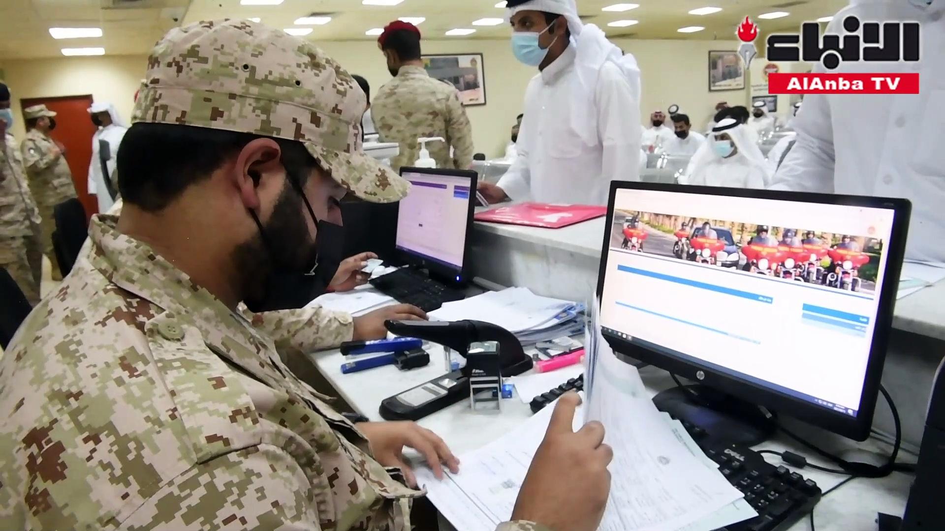 انطلاق عملية تسجيل المتطوعين لدورات ضباط الصف والأفراد من حملة الشهادات الجامعية والدبلوم