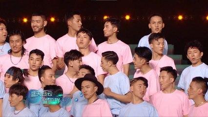 藏風美少年 - 〈赤膽少年心〉(節目《藏風美少年》主題曲)Official Music Video