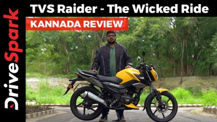 TVS Raider 125cc Review: Rs 77,500   Mileage 67kpl Claimed, 5-inch TFT Screen, 2 Ride Modes