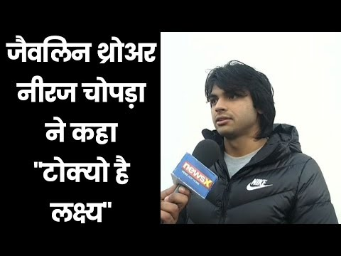 Neeraj Chopra, a gold medalist at the Asian Games spoke to India News Sports