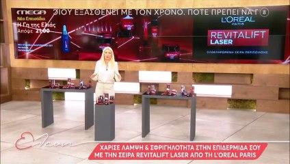 Ελένη Μενεγάκη: «Ας μην κλάψω σήμερα, δεν κάνει...»