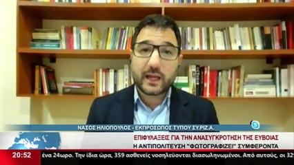 Ο εκπρόσωπος τύπου του ΣΥΡΙΖΑ Ν.Ηλιόπουλος στο Star K.E