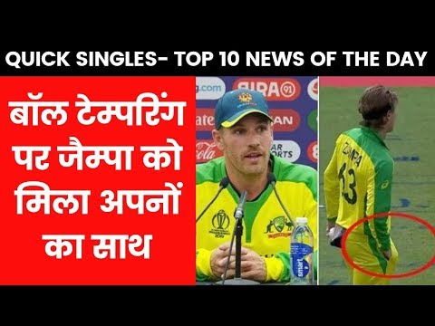 Sports Quick Single of the Day   India News Sports