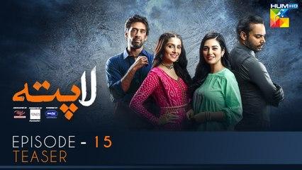 Laapata Episode 15 Teaser  |Eng Sub| HUM TV Drama