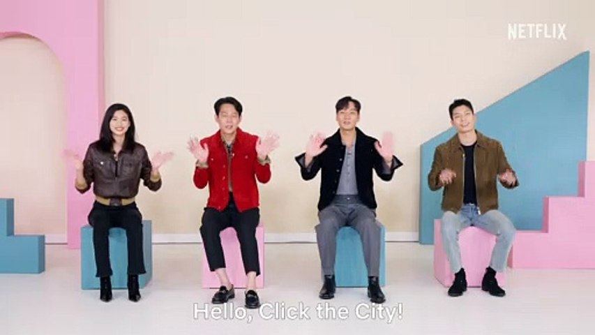 The Cast of Netflix's 'Squid Game' has a Special Message For You! | ClickTheCity