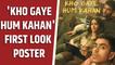 Ananya Panday Siddhant Chaturvedi Adarsh Gourav To Star In Kho Gaye Hum Kahan