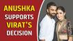 Here's how Anushka reacted to Virat Kohli's decision to quit T20 captaincy
