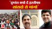JJP founder Ajay Chautala: अजय चौटाला की किसानों को दो टूक, दुष्यंत क्यों दें इस्तीफा, सांसदों से मांगों