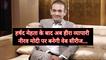 सलमान खान के बाद अब भाजपा सरकार से दुश्मनी ले बैठे क्रिटिक कमाल राशिद खान। Entertainment News