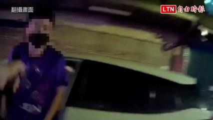 違停車拒盤查狂飆 男女悍警攔截破窗逮2毒蟲 (翻攝畫面)