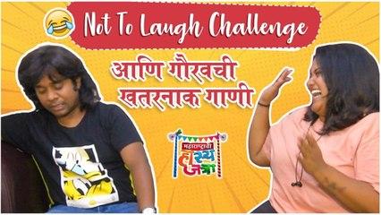 Vanita Kharat & Gaurav More Plays No Laugh Challenge | Hasyajatra Comedy | Sony Marathi