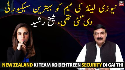 We gave the best security to the New Zealand team: Sheikh Rasheed
