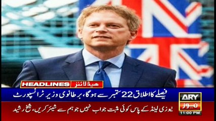 ARY News Headlines | 11 PM | 17 September 2021