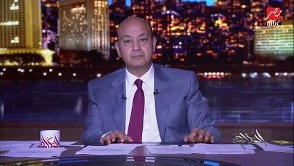 عمرو أديب: اللي عملته إدارة الزمالك وحسين لبيب في كل البطولات إنجاز بكل المقاييس