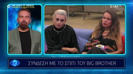 "Big Brother: Αυτός ο παίκτης αποχώρησε-Έφυγε και δεν χαιρέτισε κανέναν! Με δυσκολία είπε ένα ""γεια"""