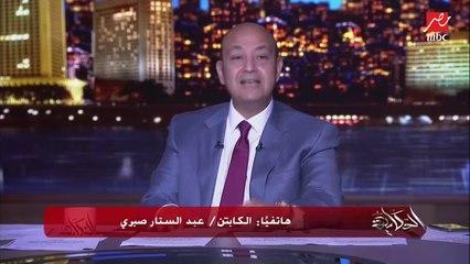 عمرو أديب: من ساعة ما الزمالك خد الدوري في فورتينة في النادي.. إزاي؟