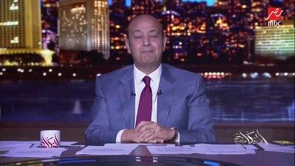 عمرو أديب يسأل حسين لبيب رئيس نادي الزمالك:  إيه اللي بيحصل في النادي ؟ وايه الفورتينة دي (اعرف التفاصيل)
