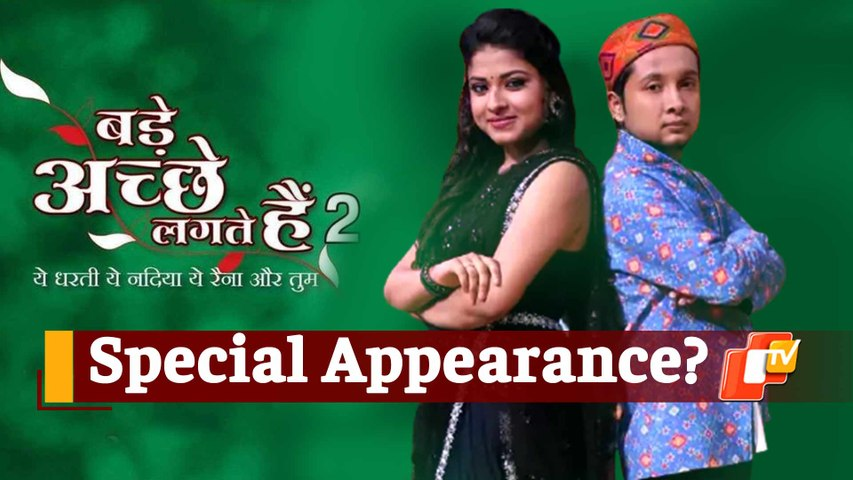 Indian Idol 12 Winner Pawandeep & Arunita To Star In 'Bade Achhe Lagte Hain 2'!