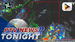 PTV INFO WEATHER: ITCZ to prevail over Southern Luzon, Visayas, and Mindanao