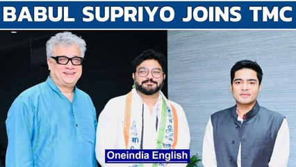 Babul Supriyo joins TMC, was listed as BJP star campaigner for Bhabanipur bypoll | Oneindia News