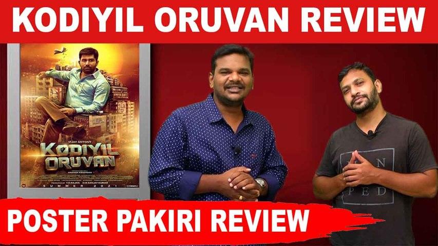 Kodiyil Oruvan Movie Review | Poster Pakiri | Filmibeat Tamil