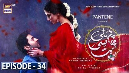 Pehli Si Muhabbat Episode 34 - Presented by Pantene   18th Sep 2021   ARY Digital