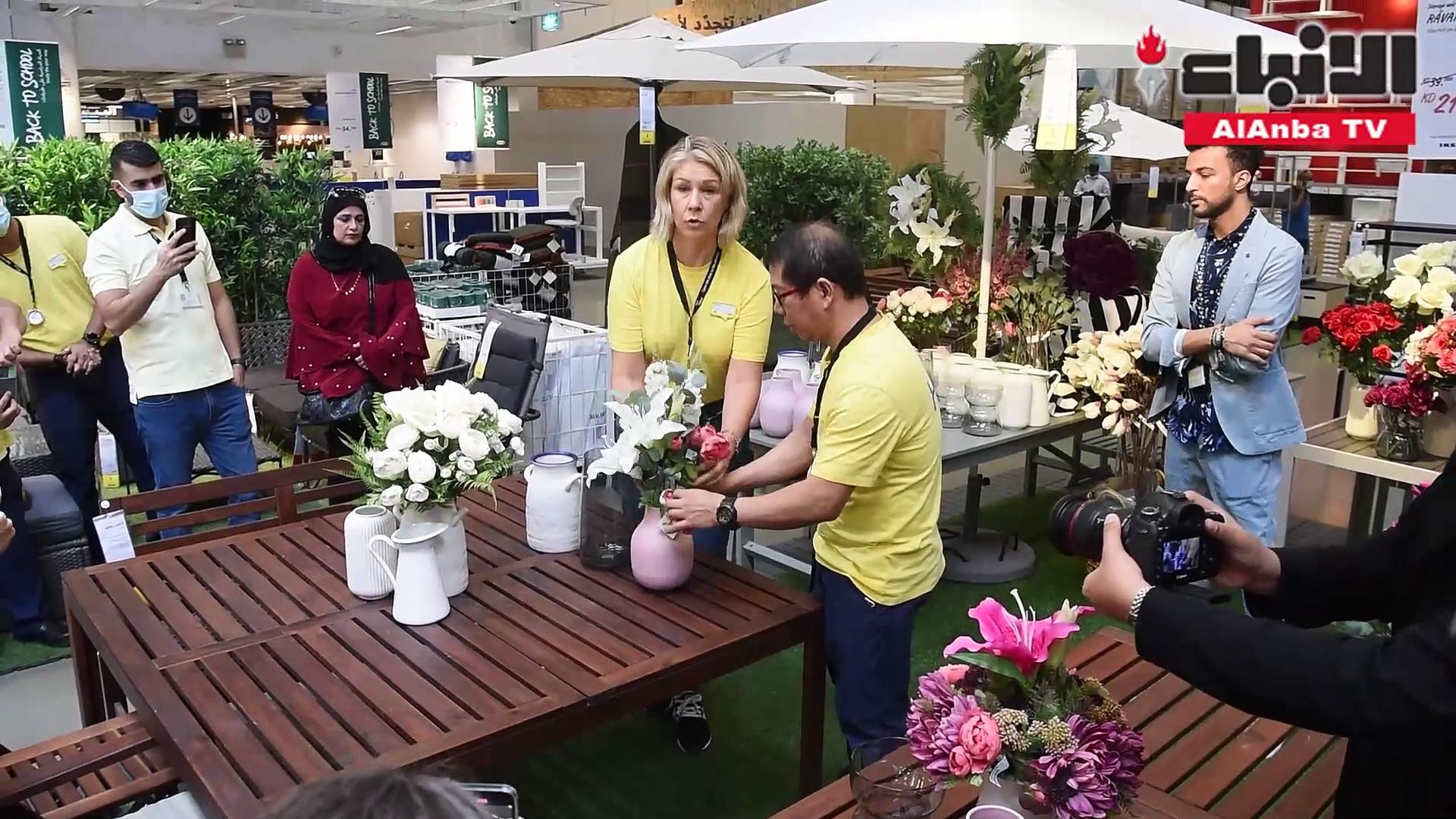 «إيكيا» أطلقت مهرجانها العالمي الأول «IKEA Festival»