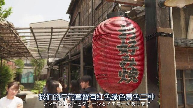 #家人募集中 第8集 #Kazoku Boshu Shimasu Ep8