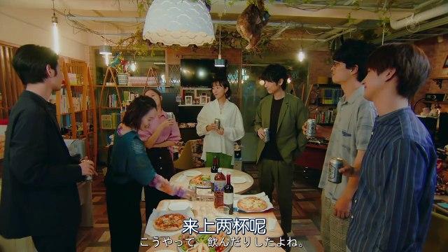 我推的王子 第10集 Oshi no Oujisama Ep10