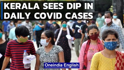 Covid-19 update: India reports 30,773 new cases and 309 deaths in the last 24 hours | Oneindia News