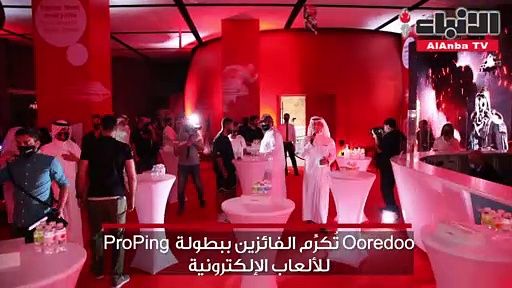 Ooredoo تُكرِّم الفائزين ببطولة ProPing للألعاب الإلكترونية