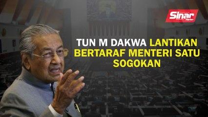 Tun M dakwa lantikan bertaraf menteri satu sogokan