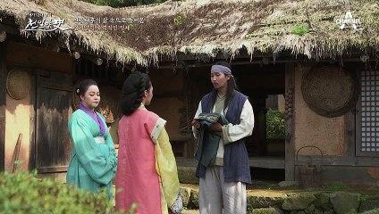 천추태후, 생명의 은인 김치양에게 값비싼 옷으로 보답하다? 상상도 못한 김치양의 정체는?!