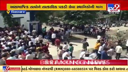 Visavadar observed shutdown after attack on MLA Harshad Ribadiya and his cousin, Junagadh _ TV9News
