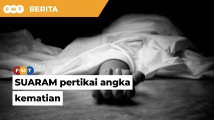 SUARAM pertikai angka kematian dalam tahanan KDN