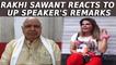 Rakhi Sawant reacts to UP speaker's remarks