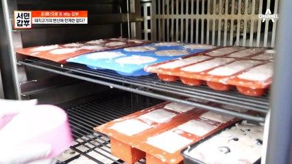 돼지고기가 소시지부터 햄까지? 각양각색 갑부의 신개념 수제햄 제작현장!
