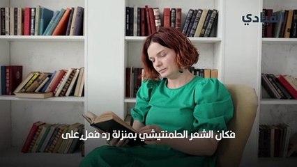 الشعر الحلمنتيشي وأبرز شعرائه وقصائده