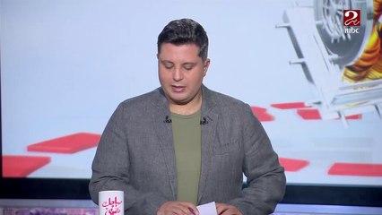 الفريق مهاب مميش متأثراً بوفاة المشير طنطاوي: المشير منع فتنة كانت ستؤدي بمصر إلى الهلاك