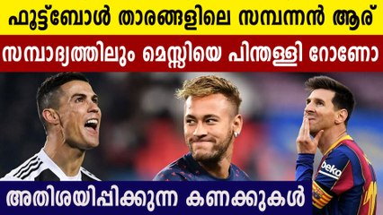 Cristiano Ronaldo Tops Messi In Forbes Richest Footballers List | Oneindia Malayalam