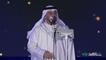 حسين الجسمي: قلب الإمارات ينبض سعودي دائماً ❤️ #هي_لنا_دار #اليوم_الوطني_السعودي