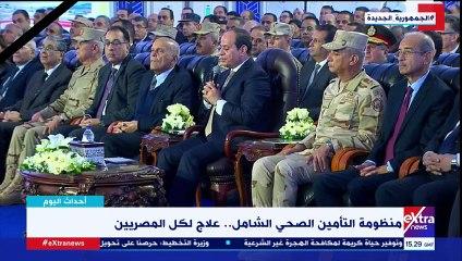 أحداث اليوم _ منظومة التأمين الصحي الشامل.. علاج لكل المصريين