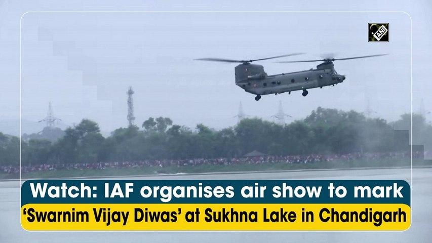 Watch: IAF organises air show to mark 'Swarnim Vijay Diwas' at Sukhna Lake in Chandigarh