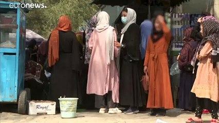 النساء في أفغانستان بين الغضب والخوف والخيبة في مواجهة حكم طالبان