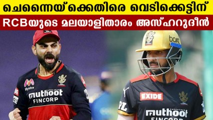Malayali Mohammed Azharuddeen likely to play with RCB against CSK