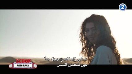 زيندايا تتحدث حصرياً لريّا عن فيلمها الجديد  Dune